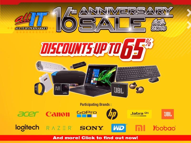 ALL IT Hypermarket举行十六周年纪念大促销,在指定零售店可享高达65%折扣!