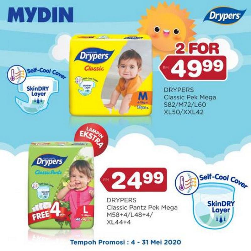 MYDIN-Drypers-Promotion-350x350 - Johor Kedah Kelantan Kuala Lumpur Melaka Negeri Sembilan Pahang Penang Perak Perlis Promotions & Freebies Putrajaya Sabah Sarawak Selangor Supermarket & Hypermarket Terengganu