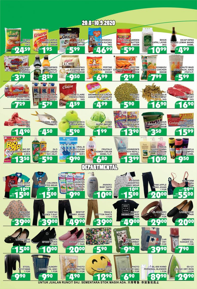 BILLION-Merdeka-Promotion-at-Seri-Iskanda-1-350x512 - Perak Promotions & Freebies Supermarket & Hypermarket