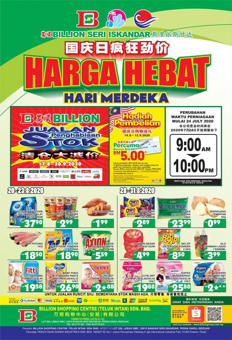 BILLION-Merdeka-Promotion-at-Seri-Iskanda-350x512 - Perak Promotions & Freebies Supermarket & Hypermarket