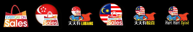 eos-logo-lineup-1170x195-1 -