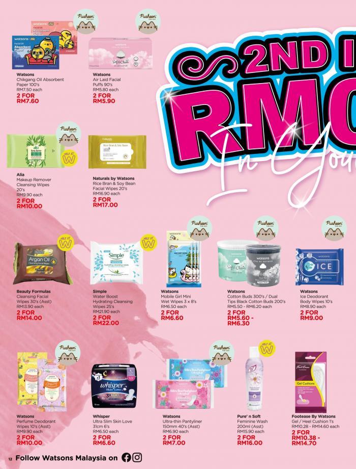 Watsons-Promotion-Catalogue-11-350x460 - Beauty & Health Health Supplements Johor Kedah Kelantan Kuala Lumpur Melaka Negeri Sembilan Online Store Pahang Penang Perak Perlis Personal Care Promotions & Freebies Putrajaya Sabah Sarawak Selangor Terengganu