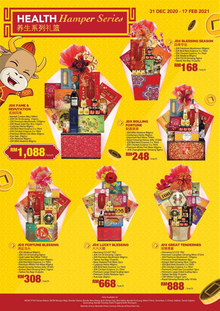 AEON-Chinese-New-Year-Hampers-Promotion-1-350x495 - Johor Kedah Kelantan Kuala Lumpur Melaka Negeri Sembilan Online Store Pahang Penang Perak Perlis Promotions & Freebies Putrajaya Sabah Sarawak Selangor Supermarket & Hypermarket Terengganu