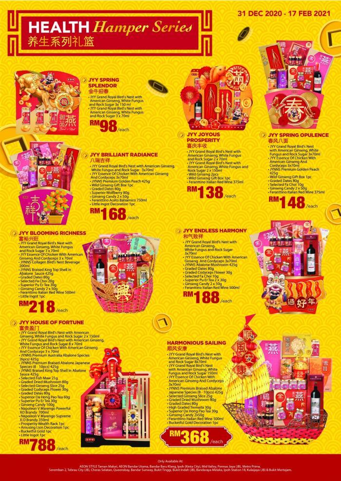 AEON-Chinese-New-Year-Hampers-Promotion-3-350x495 - Johor Kedah Kelantan Kuala Lumpur Melaka Negeri Sembilan Online Store Pahang Penang Perak Perlis Promotions & Freebies Putrajaya Sabah Sarawak Selangor Supermarket & Hypermarket Terengganu