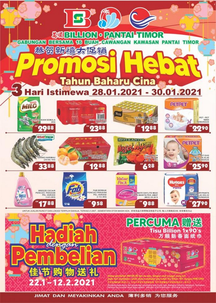 BILLION-Pantai-Timor-Promotion-at-East-Coast-Region-2-350x492 - Kelantan Kuala Lumpur Pahang Promotions & Freebies Selangor Supermarket & Hypermarket Terengganu