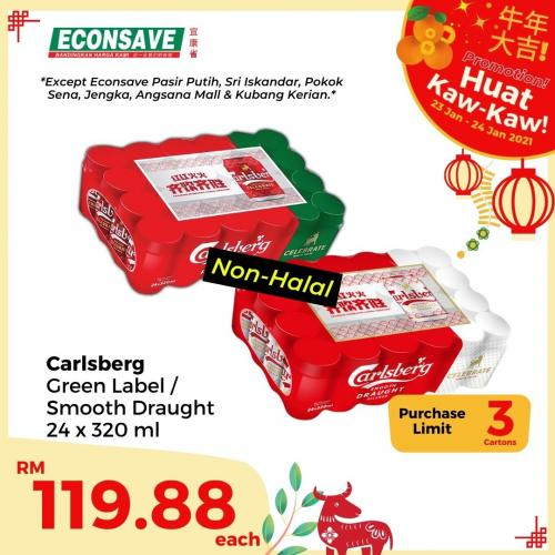 Econsave-CNY-Beverage-Promotion-4-350x350 - Johor Kedah Kelantan Kuala Lumpur Melaka Negeri Sembilan Pahang Penang Perak Perlis Promotions & Freebies Putrajaya Selangor Supermarket & Hypermarket Terengganu