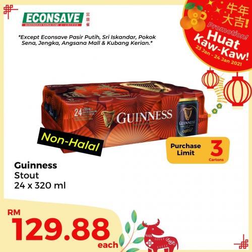 Econsave-CNY-Beverage-Promotion-5-350x350 - Johor Kedah Kelantan Kuala Lumpur Melaka Negeri Sembilan Pahang Penang Perak Perlis Promotions & Freebies Putrajaya Selangor Supermarket & Hypermarket Terengganu