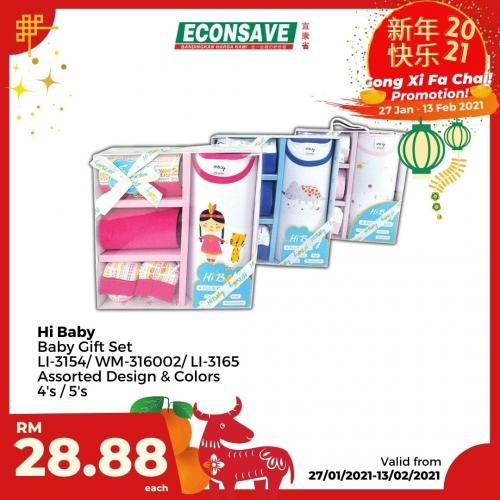 Econsave-Chinese-New-Year-Promotion-12-3-350x350 - Johor Kedah Kelantan Kuala Lumpur Melaka Negeri Sembilan Pahang Penang Perak Perlis Promotions & Freebies Putrajaya Selangor Supermarket & Hypermarket Terengganu