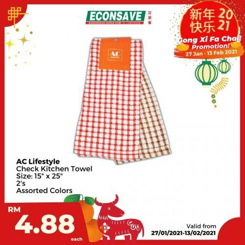 Econsave-Chinese-New-Year-Promotion-14-3-350x350 - Johor Kedah Kelantan Kuala Lumpur Melaka Negeri Sembilan Pahang Penang Perak Perlis Promotions & Freebies Putrajaya Selangor Supermarket & Hypermarket Terengganu