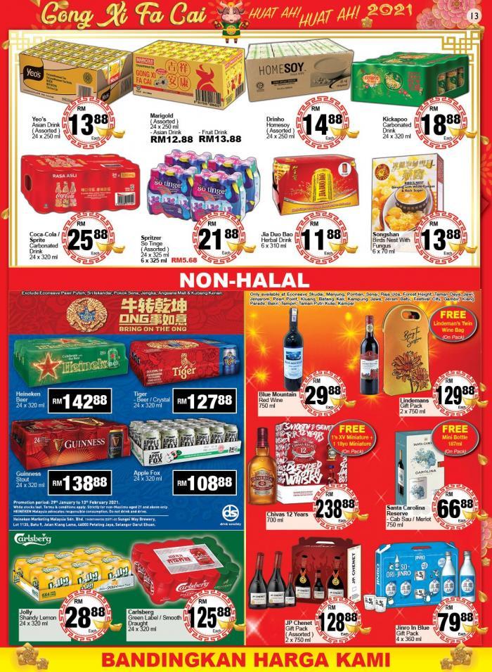 Econsave-Chinese-New-Year-Promotion-Catalogue-12-350x478 - Johor Kedah Kelantan Kuala Lumpur Melaka Negeri Sembilan Pahang Penang Perak Perlis Promotions & Freebies Putrajaya Selangor Supermarket & Hypermarket Terengganu
