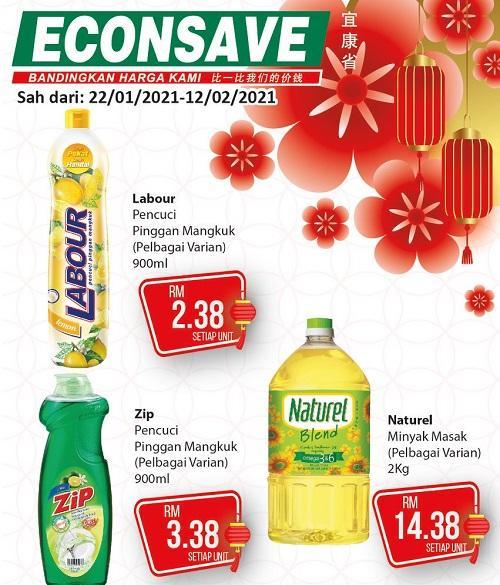 Econsave-Special-Promotion-350x410 - Johor Kedah Kelantan Kuala Lumpur Melaka Negeri Sembilan Pahang Penang Perak Perlis Promotions & Freebies Putrajaya Selangor Supermarket & Hypermarket Terengganu