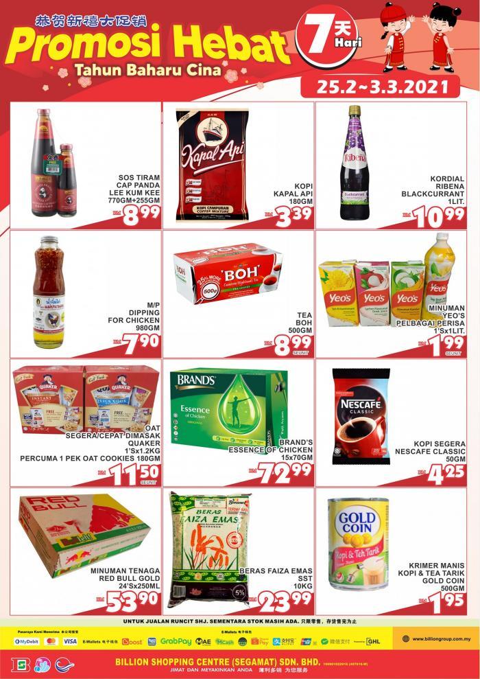 BILLION-Promotion-at-Segamat-3-350x495 - Johor Promotions & Freebies Supermarket & Hypermarket