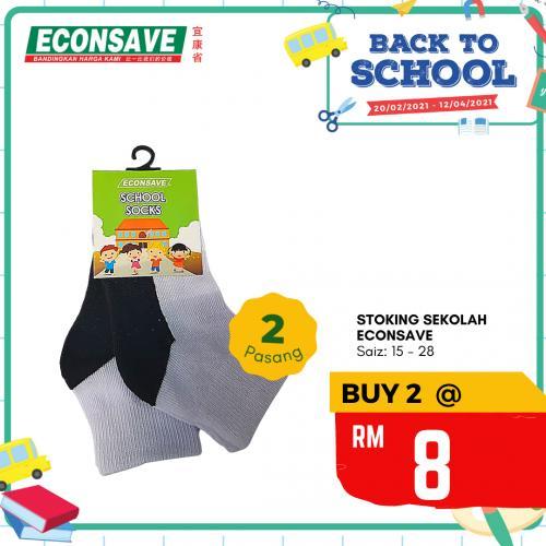 Econsave-Back-to-School-Promotion-9-350x350 - Johor Kedah Kelantan Kuala Lumpur Melaka Negeri Sembilan Pahang Penang Perak Perlis Promotions & Freebies Putrajaya Selangor Supermarket & Hypermarket Terengganu