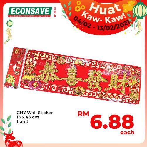 Econsave-CNY-Decoration-Items-Promotion-10-350x350 - Johor Kedah Kelantan Kuala Lumpur Melaka Negeri Sembilan Pahang Penang Perak Perlis Promotions & Freebies Putrajaya Sabah Sarawak Selangor Supermarket & Hypermarket Terengganu