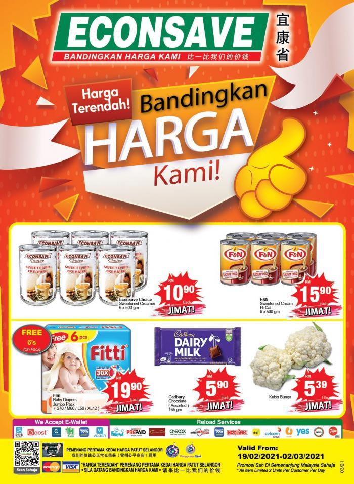 Econsave-Promotion-Catalogue-350x478 - Johor Kedah Kelantan Kuala Lumpur Melaka Negeri Sembilan Pahang Penang Perak Perlis Promotions & Freebies Putrajaya Selangor Supermarket & Hypermarket Terengganu