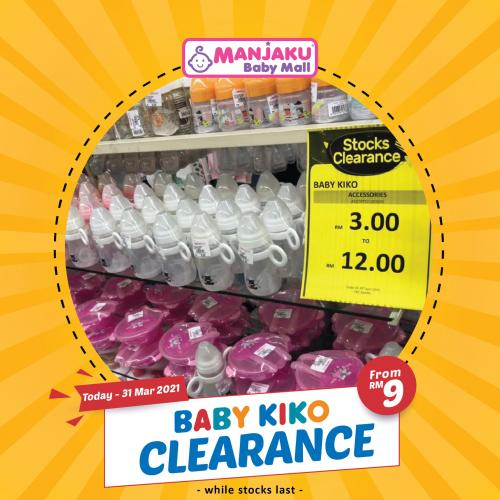 Manjaku-Baby-Kiko-Clearance-Sale-5-350x350 - Baby & Kids & Toys Babycare Johor Kedah Kelantan Kuala Lumpur Melaka Negeri Sembilan Pahang Penang Perak Perlis Putrajaya Sabah Sarawak Selangor Terengganu Warehouse Sale & Clearance in Malaysia