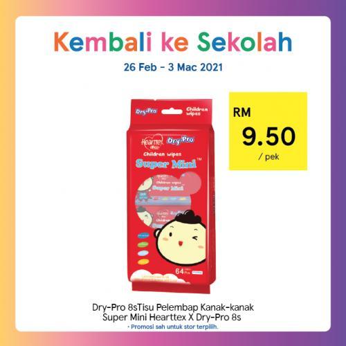 Tesco-Back-to-School-Promotion-25-350x350 - Johor Kedah Kelantan Kuala Lumpur Melaka Negeri Sembilan Pahang Penang Perak Perlis Promotions & Freebies Putrajaya Sabah Sarawak Selangor Supermarket & Hypermarket Terengganu