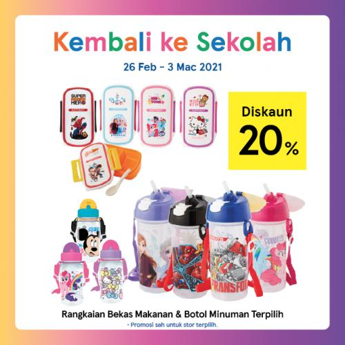 Tesco-Back-to-School-Promotion-3-350x350 - Johor Kedah Kelantan Kuala Lumpur Melaka Negeri Sembilan Pahang Penang Perak Perlis Promotions & Freebies Putrajaya Sabah Sarawak Selangor Supermarket & Hypermarket Terengganu