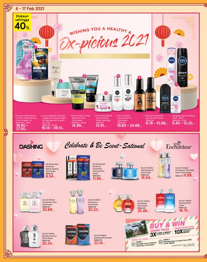 Tesco-Chinese-New-Year-Promotion-Catalogue-11-350x442 - Johor Kedah Kelantan Kuala Lumpur Melaka Negeri Sembilan Pahang Penang Perak Perlis Promotions & Freebies Putrajaya Sabah Sarawak Selangor Supermarket & Hypermarket Terengganu