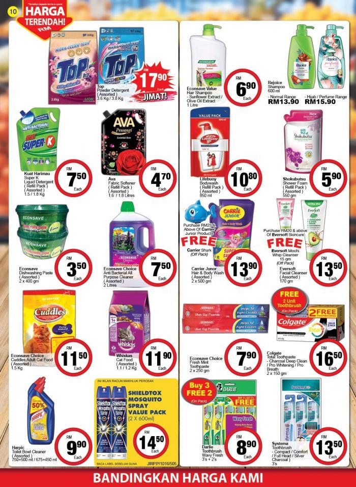 9-2-350x478 - Johor Kedah Kelantan Kuala Lumpur Melaka Negeri Sembilan Pahang Penang Perak Perlis Promotions & Freebies Putrajaya Sabah Sarawak Selangor Supermarket & Hypermarket Terengganu