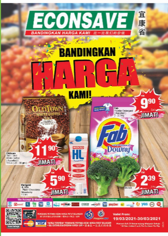 Econsave-Compare-Our-Price-Promotion-350x491 - Johor Kedah Kelantan Kuala Lumpur Melaka Negeri Sembilan Pahang Penang Perak Perlis Promotions & Freebies Putrajaya Selangor Supermarket & Hypermarket Terengganu