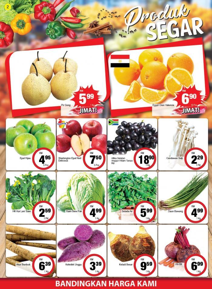 Econsave-Promotion-Catalogue-1-1-350x478 - Johor Kedah Kelantan Kuala Lumpur Melaka Negeri Sembilan Pahang Penang Perak Perlis Promotions & Freebies Putrajaya Sabah Sarawak Selangor Supermarket & Hypermarket Terengganu