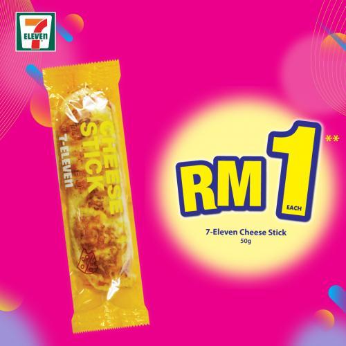 7-Eleven-Crazy-Wednesday-Promotion-1-2-350x350 - Johor Kedah Kelantan Kuala Lumpur Melaka Negeri Sembilan Pahang Penang Perak Perlis Promotions & Freebies Putrajaya Sabah Sarawak Selangor Supermarket & Hypermarket Terengganu
