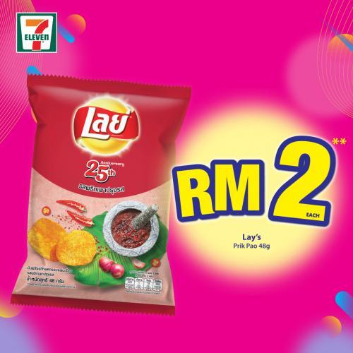 7-Eleven-Crazy-Wednesday-Promotion-5-350x350 - Johor Kedah Kelantan Kuala Lumpur Melaka Negeri Sembilan Pahang Penang Perak Perlis Promotions & Freebies Putrajaya Sabah Sarawak Selangor Supermarket & Hypermarket Terengganu