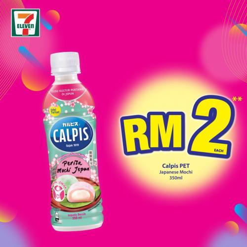7-Eleven-Crazy-Wednesday-Promotion-6-2-350x350 - Johor Kedah Kelantan Kuala Lumpur Melaka Negeri Sembilan Pahang Penang Perak Perlis Promotions & Freebies Putrajaya Sabah Sarawak Selangor Supermarket & Hypermarket Terengganu