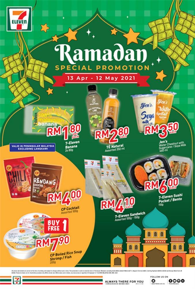 7-Eleven-Ramadan-Deals-350x518 - Beverages Food , Restaurant & Pub Johor Kedah Kelantan Kuala Lumpur Melaka Negeri Sembilan Pahang Penang Perak Perlis Promotions & Freebies Putrajaya Sabah Sarawak Selangor Supermarket & Hypermarket Terengganu