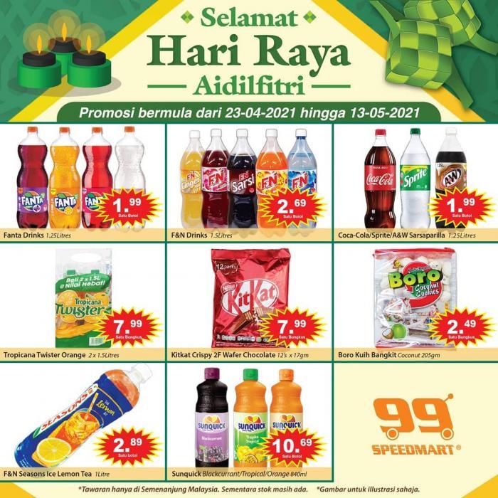 99-Speedmart-Hari-Raya-Promotion-1-350x350 - Johor Kedah Kelantan Kuala Lumpur Melaka Negeri Sembilan Pahang Penang Perak Perlis Promotions & Freebies Putrajaya Selangor Supermarket & Hypermarket Terengganu