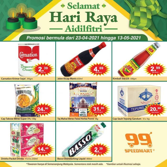 99-Speedmart-Hari-Raya-Promotion-4-350x350 - Johor Kedah Kelantan Kuala Lumpur Melaka Negeri Sembilan Pahang Penang Perak Perlis Promotions & Freebies Putrajaya Selangor Supermarket & Hypermarket Terengganu