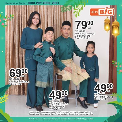 AEON-BiG-Bigger-Better-Deals-Promotion-1-1-350x350 - Johor Kedah Kelantan Kuala Lumpur Melaka Negeri Sembilan Pahang Penang Perak Perlis Promotions & Freebies Putrajaya Sabah Sarawak Selangor Supermarket & Hypermarket Terengganu