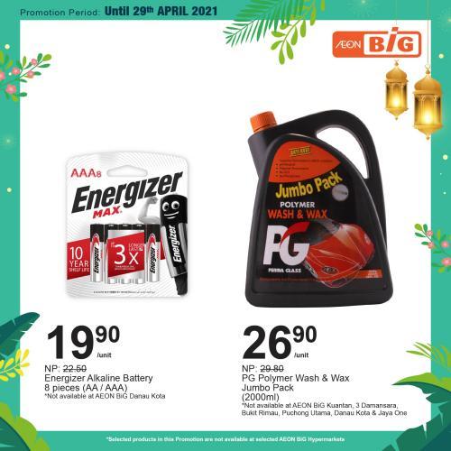 AEON-BiG-Bigger-Better-Deals-Promotion-17-1-350x350 - Johor Kedah Kelantan Kuala Lumpur Melaka Negeri Sembilan Pahang Penang Perak Perlis Promotions & Freebies Putrajaya Sabah Sarawak Selangor Supermarket & Hypermarket Terengganu