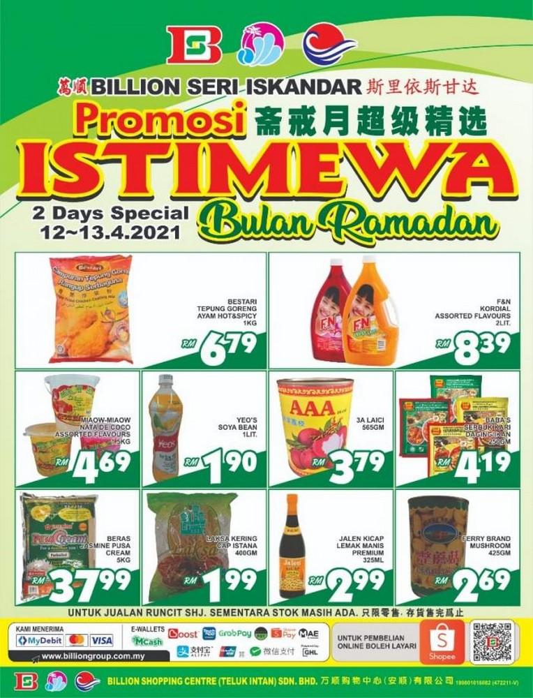BILLION-Ramadan-Promotion-at-Seri-Iskandar-350x458 - Perak Promotions & Freebies Supermarket & Hypermarket