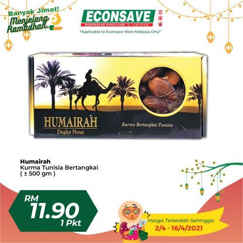 Econsave-Ramadan-Banyak-Jimat-Promotion-16-350x350 - Johor Kedah Kelantan Kuala Lumpur Melaka Negeri Sembilan Pahang Penang Perak Perlis Promotions & Freebies Putrajaya Selangor Supermarket & Hypermarket Terengganu
