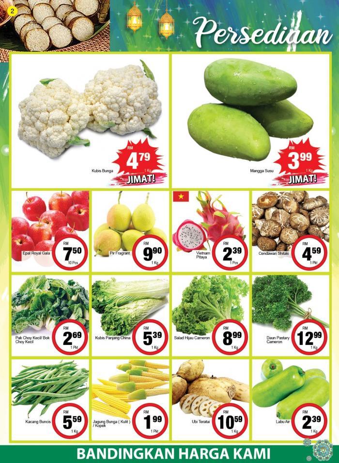 Econsave-Ramadan-Promotion-Catalogue-1-350x478 - Johor Kedah Kelantan Kuala Lumpur Melaka Negeri Sembilan Pahang Penang Perak Perlis Promotions & Freebies Putrajaya Selangor Supermarket & Hypermarket Terengganu