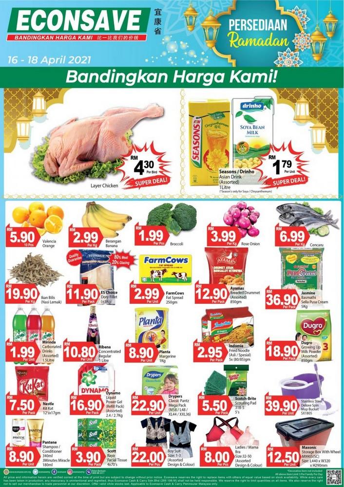 Econsave-Ramadan-Weekend-Promotion-1-350x496 - Johor Kedah Kelantan Kuala Lumpur Melaka Negeri Sembilan Pahang Penang Perak Perlis Promotions & Freebies Putrajaya Selangor Supermarket & Hypermarket Terengganu