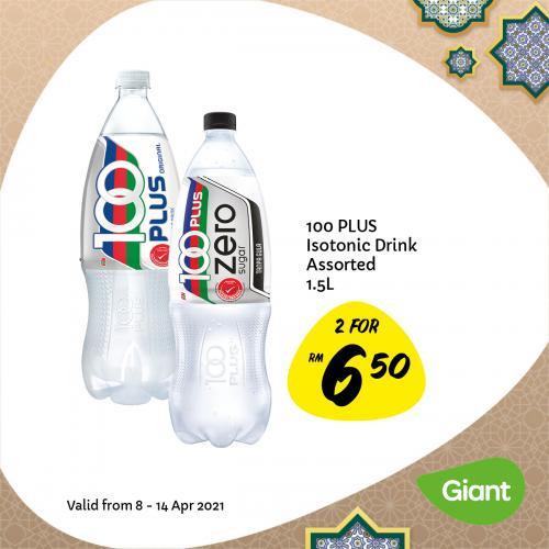 Giant-Buy-More-Save-More-Promotion-7-350x350 - Johor Kedah Kelantan Kuala Lumpur Melaka Negeri Sembilan Pahang Penang Perak Perlis Promotions & Freebies Putrajaya Selangor Supermarket & Hypermarket Terengganu