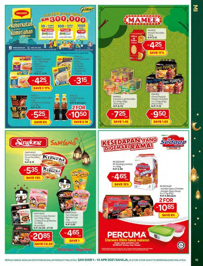 Giant-Ramadan-Promotion-Catalogue-14-350x458 - Johor Kedah Kelantan Kuala Lumpur Melaka Negeri Sembilan Pahang Penang Perak Perlis Promotions & Freebies Putrajaya Sabah Sarawak Selangor Supermarket & Hypermarket Terengganu