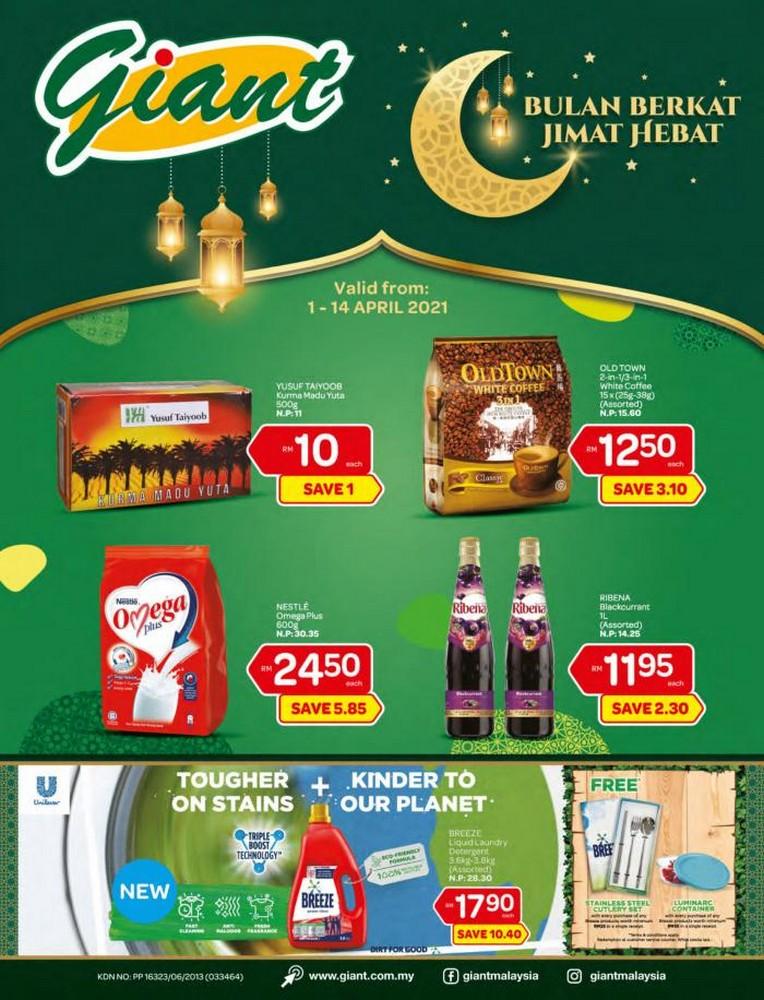 Giant-Ramadan-Promotion-Catalogue-350x458 - Johor Kedah Kelantan Kuala Lumpur Melaka Negeri Sembilan Pahang Penang Perak Perlis Promotions & Freebies Putrajaya Sabah Sarawak Selangor Supermarket & Hypermarket Terengganu