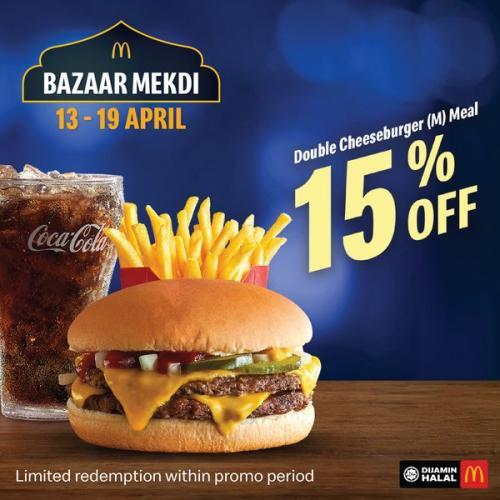 McDonalds-Ramadan-Bazaar-Mekdi-Promotion-3-350x350 - Beverages Food , Restaurant & Pub Johor Kedah Kelantan Kuala Lumpur Melaka Negeri Sembilan Pahang Penang Perak Perlis Promotions & Freebies Putrajaya Sabah Sarawak Selangor Terengganu