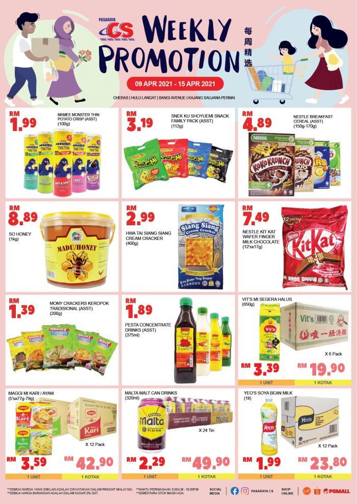 Pasaraya-CS-Weekly-Promotion-1-1-350x495 - Perak Promotions & Freebies Selangor Supermarket & Hypermarket