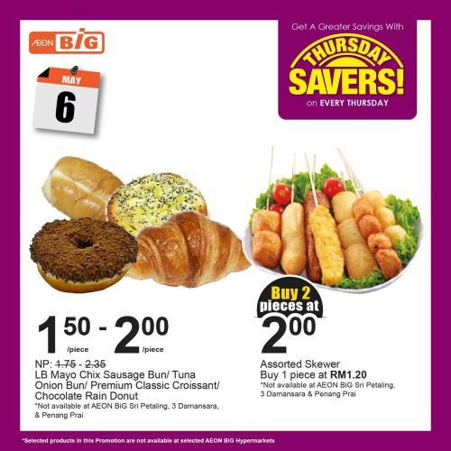 AEON-BiG-Thursday-Savers-Promotion-6-350x350 - Johor Kedah Kelantan Kuala Lumpur Melaka Negeri Sembilan Pahang Penang Perak Perlis Promotions & Freebies Putrajaya Sabah Sarawak Selangor Supermarket & Hypermarket Terengganu