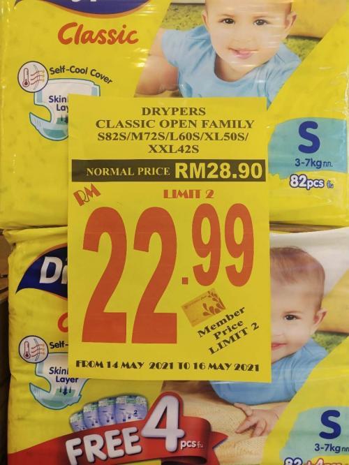 Everwin-Centre-Hari-Raya-Promotion-2-350x466 - Promotions & Freebies Supermarket & Hypermarket
