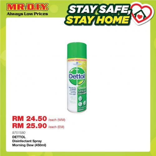 MR-DIY-Stay-Safe-Stay-Home-Promotion-8-350x350 - Johor Kedah Kelantan Kuala Lumpur Melaka Negeri Sembilan Others Pahang Penang Perak Perlis Promotions & Freebies Putrajaya Sabah Sarawak Selangor Terengganu
