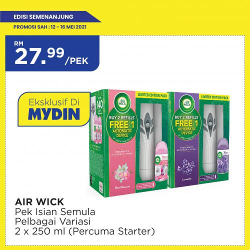 MYDIN-Hari-Raya-Promotion-23-350x350 - Johor Kedah Kelantan Kuala Lumpur Melaka Negeri Sembilan Pahang Penang Perak Perlis Promotions & Freebies Putrajaya Selangor Supermarket & Hypermarket Terengganu