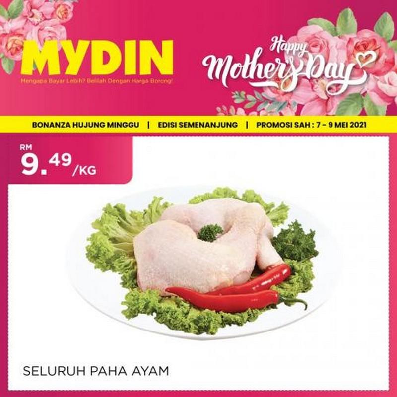 MYDIN-Mothers-Day-Weekend-Promotion-350x350 - Johor Kedah Kelantan Kuala Lumpur Melaka Negeri Sembilan Pahang Penang Perak Perlis Promotions & Freebies Putrajaya Sabah Sarawak Selangor Supermarket & Hypermarket Terengganu