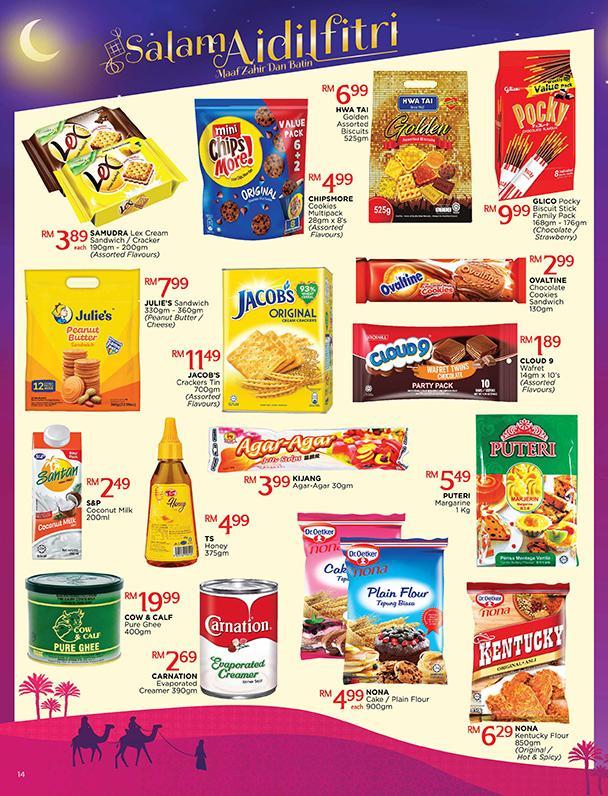 Pacific-Hypermarket-Hari-Raya-Promotion-Catalogue-13-350x458 - Johor Kedah Kelantan Kuala Lumpur Melaka Negeri Sembilan Pahang Penang Perak Perlis Promotions & Freebies Putrajaya Sabah Sarawak Selangor Supermarket & Hypermarket Terengganu