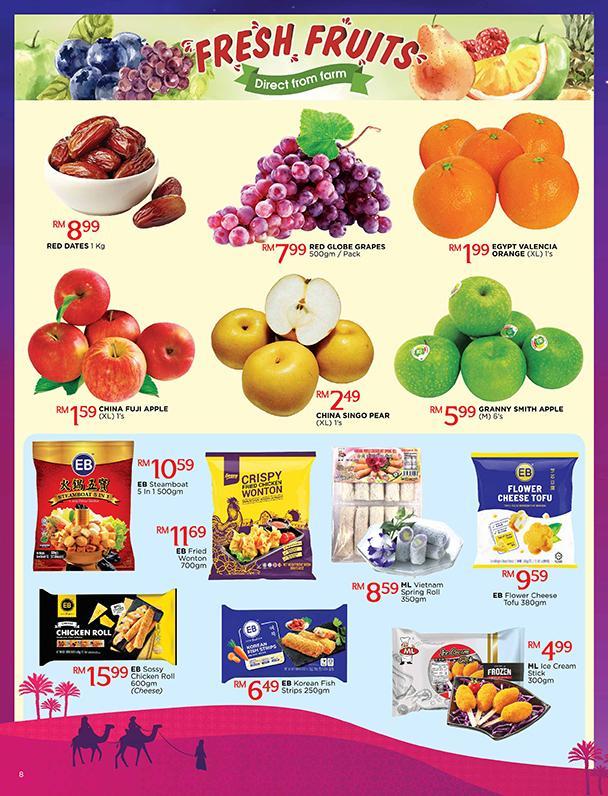 Pacific-Hypermarket-Hari-Raya-Promotion-Catalogue-7-350x458 - Johor Kedah Kelantan Kuala Lumpur Melaka Negeri Sembilan Pahang Penang Perak Perlis Promotions & Freebies Putrajaya Sabah Sarawak Selangor Supermarket & Hypermarket Terengganu
